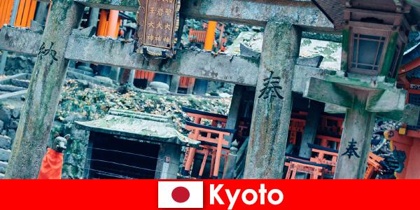 La arquitectura japonesa de antes de la guerra de Kioto siempre es admirada por los extranjeros